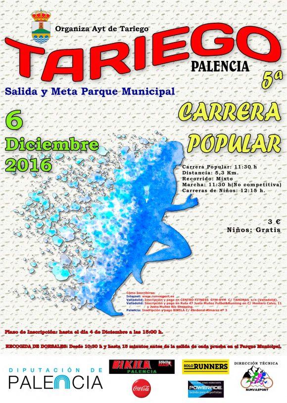 cartel-2016-1